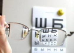 Программа для вашего зрения. Рекомендации о том как сохранить зрение