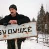 Мой блог читает Платон Щукин