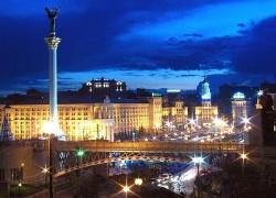 Поездка в\на Украину. Впечатления
