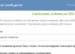 Из Вконтакте на бинарные опционы?